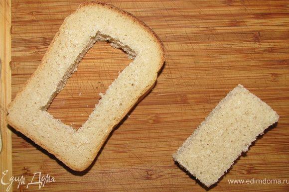"""Я предпочитаю обычный белый хлеб от хлебозавода №5 в нашем городе. Почему я так пишу. Потому, что для меня это самый вкусный хлеб из обычной выпечки (я не беру чиабату, лаваш и пр.). Правда у нас еще есть очень вкусный хлеб Сарептинского хлебозавода, но в центре его не продают, а ездить за хлебом 20км далековато Пробовал с чиабатой. Если хорошая чиабата , то результат тоже весьма и весьма. Из хорошего батона тоже получается великолепно, будь то нарезной или французский. Не рекомендую делать из серого хлеба, т.к. серый хлеб сам по себе очень ароматный и яркий на вкус и он забьет вкус яиц. Кстати, по поводу яиц. Я использую так называемые """"деревенские"""". Они с ярко желтым желтком и очень вкусные."""