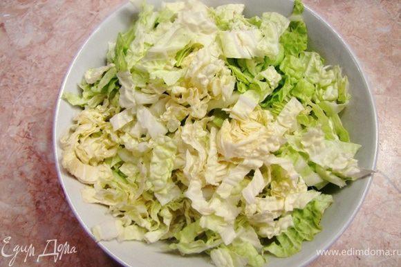 Рубленный китайский салат Все очень просто, порубите салат как вам нравится. У меня - пол сантиметра.