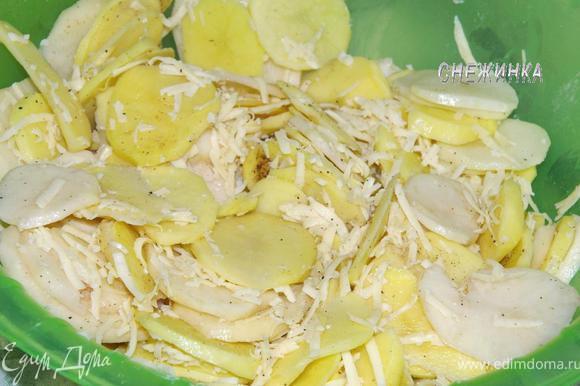 Половину сыра кладем к картофелю, перемешиваем.