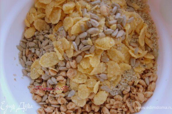 Смешиваем хлопья рисовые кукурузные и семечки