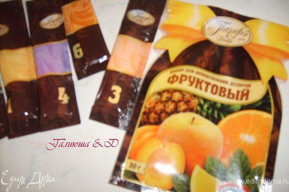 *Вот такие есть у меня ароматизаторы. Среди их есть апельсиновый сахар.Вот его я и добавила в печенье:))