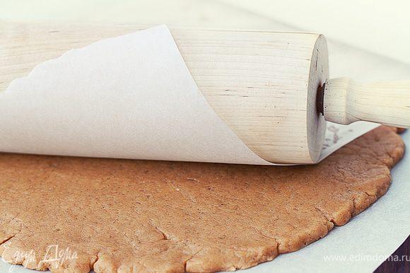 размолоть гвоздику. в миске смешать муку, имбирь, гвоздику, корицу и разрыхлитель. растереть сахар с яйцом и маргарином. добавить к ароматной муке и замесить тесто. с помощью пекарской бумаги раскатать тесто тонким слоем ( около 0.5 см)