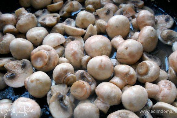 Шампиньоны нарезать на несколько частей, грубые ножки удалить ***здесь миниатюрные грибы, большую часть оставил целыми***, обжарить на растительном/оливковом масле несколько минут.