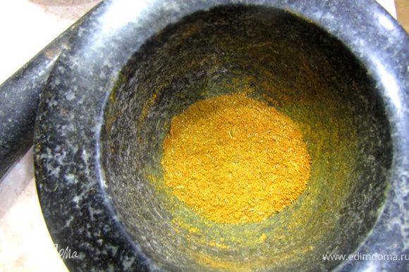 Растолките в ступке семена тмина, кориандра и фенхеля.