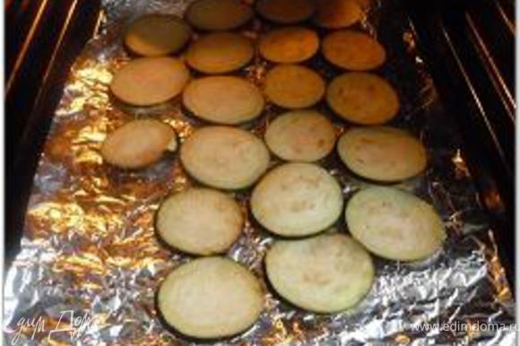Баклажаны нарезать кружочками толщиной 1 см. Смазать противень маслом, выложить на него баклажаны, перевернуть, посолить и отправить в духовку. запекать до коричневого цвета.