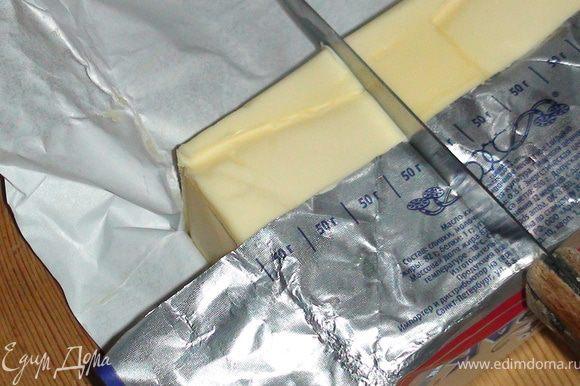 Масло сливочное оставить на 3-4 часа при комнатной температуре для того что бы оно размягчилось.