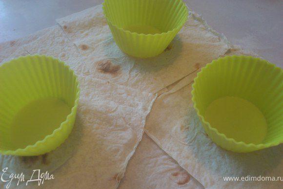 Лаваш режим на квадраты.Размер зависит от диаметра ваших формочек.Смазываем оливковым/растительным маслом и укладываем по два квадратика в формочку.