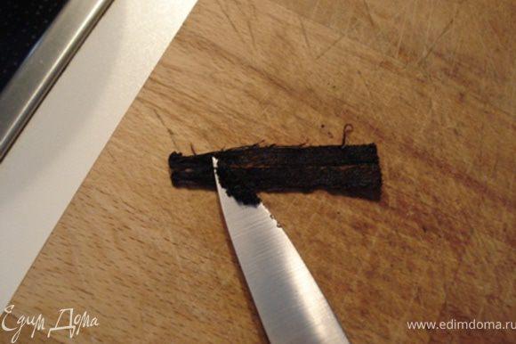 Молоко довести до кипения.Палочку ванили разрезать вдоль пополам и ножом соскребсти семена из обеих образованных половинок,добавить к молоку.Проварить 5 мин.