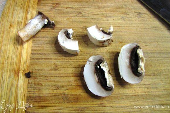 Промойте и обсужите или почистите грибы. Порежьте их крупно. Я ножки удалил, но вы можете их использовать. Шляпки диамтером около 3 сантиметров я порезал на 4 части.