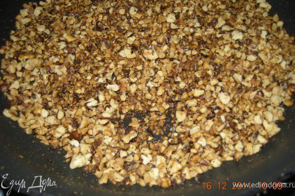 Обжарить орехи на сковороде, помешивая, до золотистого цвета. Освободить от шелухи и кожи.