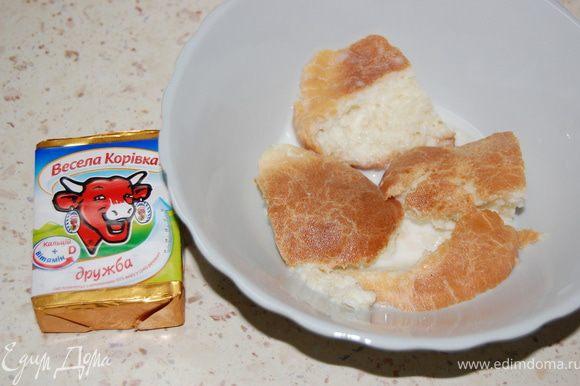 Хлеб залить молоком, сырок натереть на мелкой терке