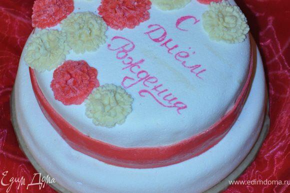 Готовый застывший торт покрыть маслянным кремом, выровнять и сверху накрыть мастикой.Далее украсить как вам подскажет ваша фантазия.