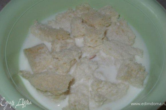 Хлеб замочить в молоке. Прежде чем добавлять в фарш, отжать.