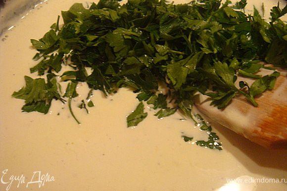 вводим в соус зелень петрушки-перемешиваем. Тем временем- сковороду с креветками-выключаем