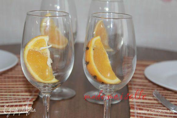 В каждый бокал положить ломтик апельсина и разлить аккуратно напиток. Он должен быть хорош для питья, не обжигать!