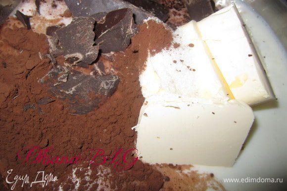 Для шоколадного теста. Молоко влить в кастрюлю, добавить сахар, какао, шоколад, варить до растворения шоколада. Охладить.