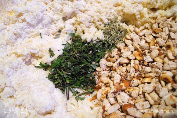 Обжарить на сухой сковородке кедровые орешки (у меня был жмых, который остаётся после отжима масла из кедровых орешков, очень удачен в выпечке - вкус и аромат остаются, но не так жирно, как орешки). Смешать муку, сахар, соль, орешки, мелко нарубленные листочки розмарина и семена фенхеля (Юля их не добавляла, а у меня они как раз были, и я решила добавить и не пожалела).