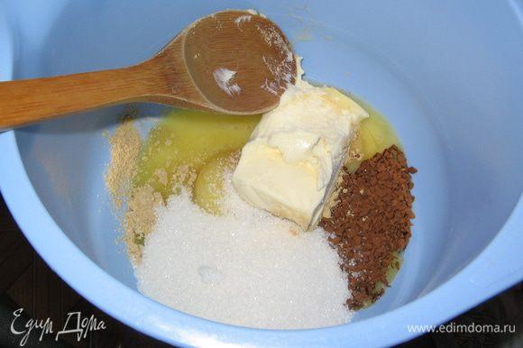 Бисквит. Отделить белки от желтков и убрать их в холодильник. Желтки тщательно лопаткой растереть с маслом, кофе, имбирем и сахаром.