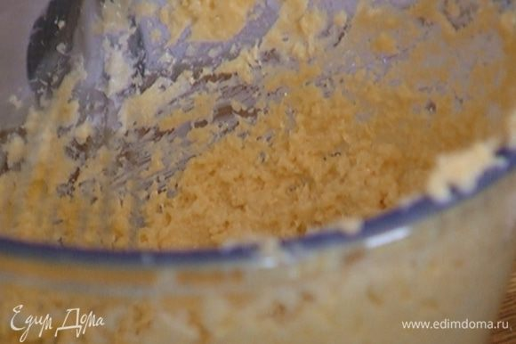 Предварительно размягченное сливочное масло соединить с коричневым сахаром и взбить миксером в однородную массу.
