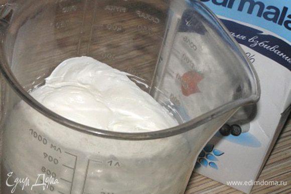 Сливки хорошо взбить до устойчивых форм пик, во время взбивания постепенно добавлять сахар.