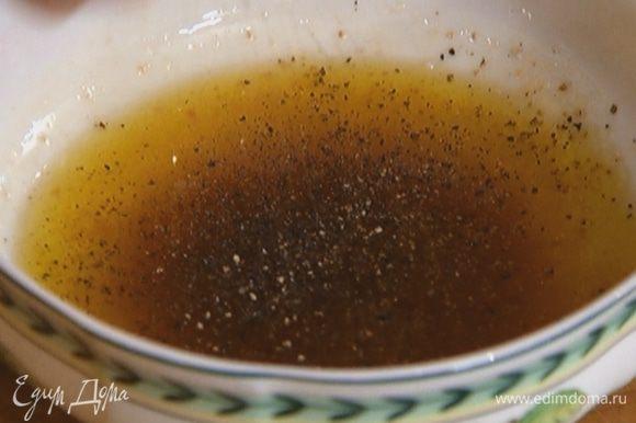 Приготовить заправку: соединить лимонный сок, 3 ст. ложки оливкового масла, бальзамический уксус, посолить, поперчить и перемешать.