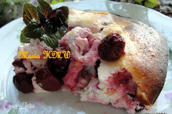 Перед подачей присыпать сахарной пудрой. Украсить вишнями и веточками мяты. Приятного аппетита Вам и Вашим малышам! :))