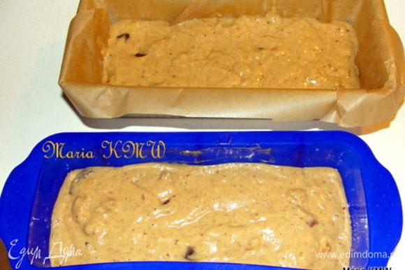 Формочки для выпечки хлеба смазать маслом или выложить бумагой для выпечки. Выложить тесто в формочки.