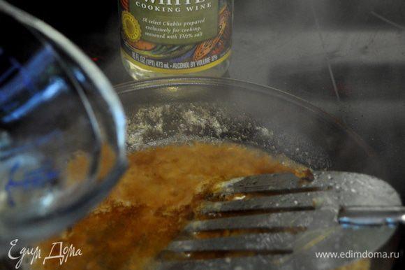 В небольшой сковороде растопить слив.масло,добавить муку, перемешать,примерно 1мин.Добавить вино,довести до кипения и тут же убавить огонь готовить еще 8-10мин. Добавить в соус шнитт лук, соль и перец и перемешать.