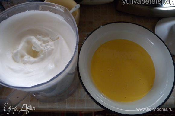 Разделить белки от желтков. Взбить белки с 3 ст л сахара. Желтки растереть с остальным сахаром добела.