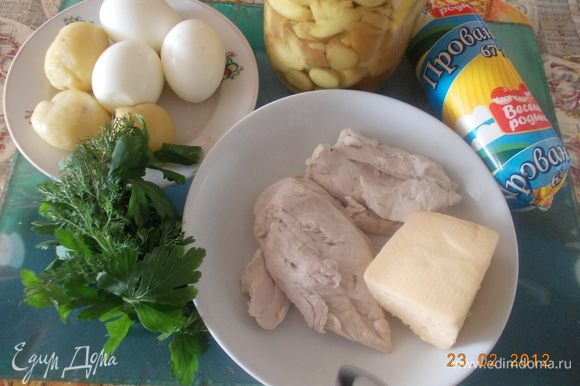 Картофель,яйца и грудку сварить.Почистить.