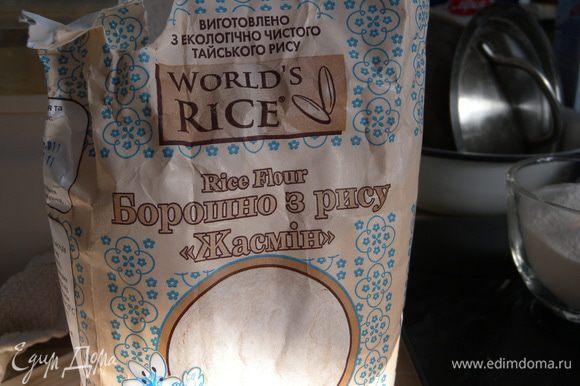 В этот раз делала бисквит на рисовой муке.
