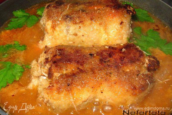 Приготовить соус и потушить немного в соусе. Котлета готова. Приятного аппетита!!!!