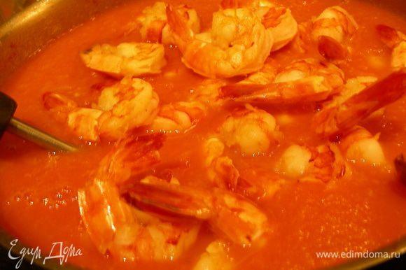 Суп-пюре возвращаем в кастрюлю, добавляем помидоры и креветки и готовим на среднем огне минут 10. Добавляем зелень.