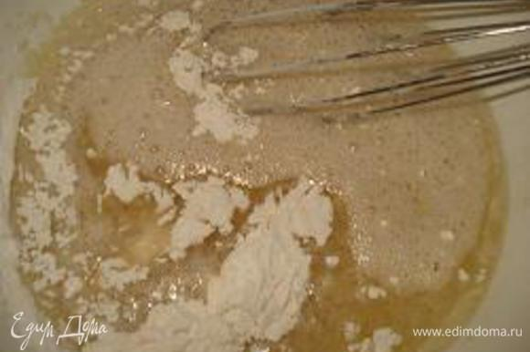 Муку просеять вместе с содой и добавить в жидкие ингредиенты, перемешивая венчиком до однородности. Тесто должно быть без комочков, немного жиже, чем тесто для оладьев. В тесто можно добавить дробленые орехи, мелкопорезанные сухофрукты, изюм.