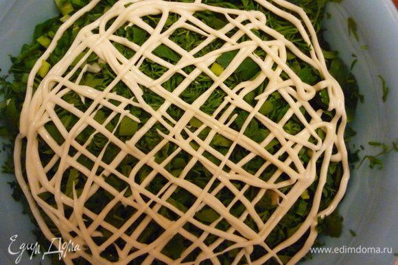 Поверх зелени делаем майонезную сетку (не очень много)