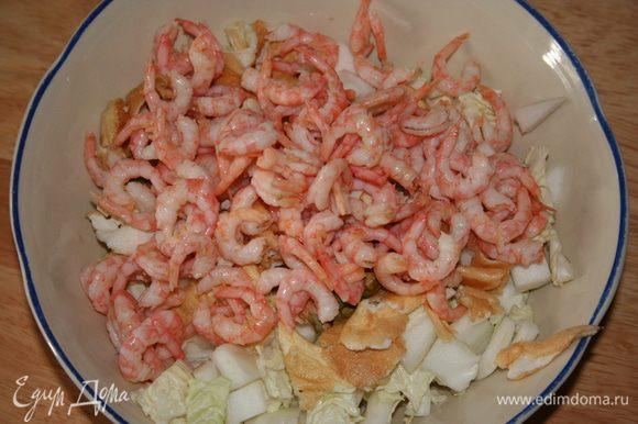 В подсоленной воде отвариваем креветки, очищаем и добавляем в салат.