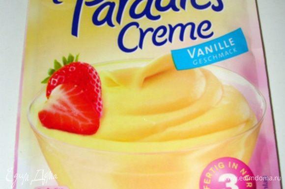 """Взбиваем сливки, в конце добавляем порошок """"Парадиз-крем"""" или ванильный сахар, а так же сахар по-вкусу."""