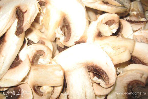 Нарезаем грибы дольками.