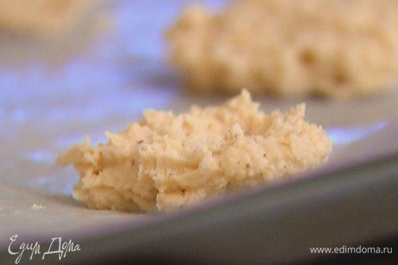 Чайной ложкой выкладывать понемногу теста на противень так, чтобы печенья не соприкасались.
