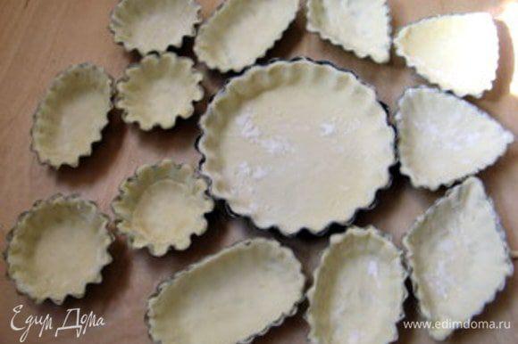 Наполнить формочки тестом, хорошо прижав его к стенкам. Сделать это гораздо легче, если всыпать пару щепоток муки в формочку на тесто. Присыпанное мукой тесто станет намного послушней и отлично заполнит всю формочку. Желательно поставить формочки, заполненные тестом, в морозильник на 10 минут.