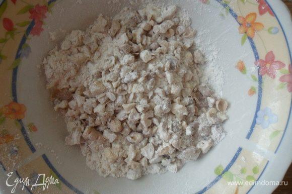 Смешать поджаренные орехи с 1ст.л.сахара и 1ст.л.муки.