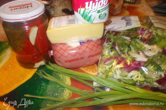 продукты: