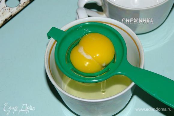 Духовку разогреть до 190С. Подготовить смазку. Отделить желток и смешать с небольшим количеством молока. На фото видно, что в яйце было 2 желтка))