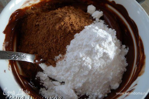 Следом сахарную пудру и какао