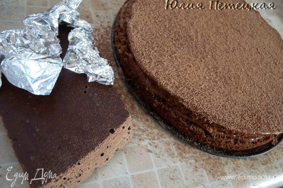 Притрусить тертым шоколадом. И в холодильник