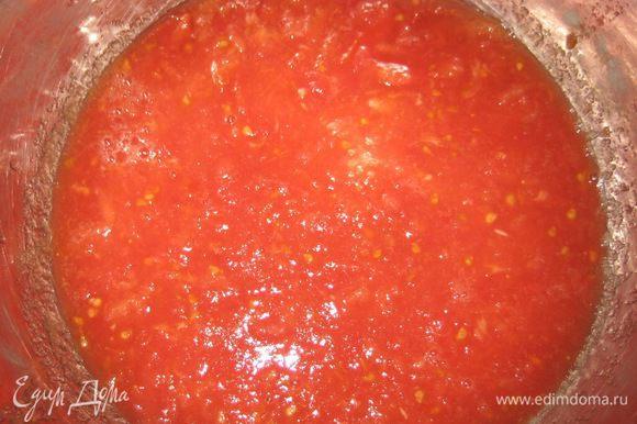 Пока у нас всё жарится нужно натереть помидоры.