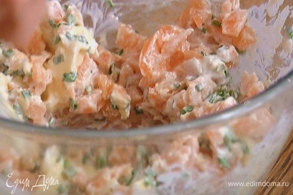 Перемешать нарубленную семгу с предварительно размягченным сливочным маслом, сметаной и шнитт-луком в однородную массу.