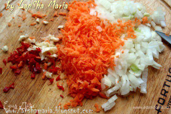 Первым делом надо поставить картофель вариться. Лук нашинковать на кубики, морковь натереть на мелкой терке. Чеснок и перец чили мелко нарубить. Не забывайте вытащить из перца все семечки и белые прожилки, иначе получится очень остро.