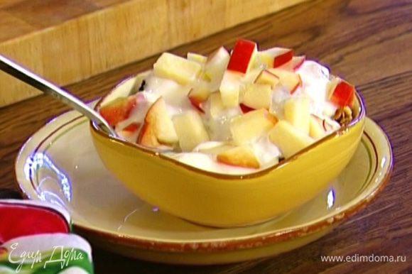 Разложить нарезанное яблоко в две креманки, добавить в каждую 4–5 ст. ложек гранолы и залить все йогуртом. Полить кленовым сиропом, медом или вареньем.