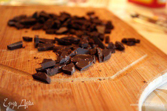 Орехи и хлопья перемалываем в крошку и добавляем в тесто. Шоколад тоже измельчаем и добавляем туда же. Включаем духовку и разогреваем ее до 200 градусов. (у меня духовка с низким темпераментом, возможно вам будет достаточно и 180 градусов)